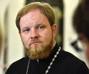 Пресс-атташе патриарха прокомментировал ситуацию с трехмиллиардной резиденцией