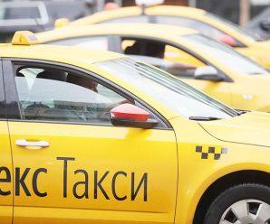 Поездка в Яндекс такси закончилась для пассажира в полиции